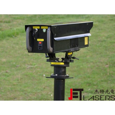 5W Dazzler Laser Bird Phrazer System