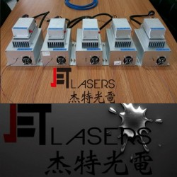Fiber coupled 635nm Red Lasers for Medical uses