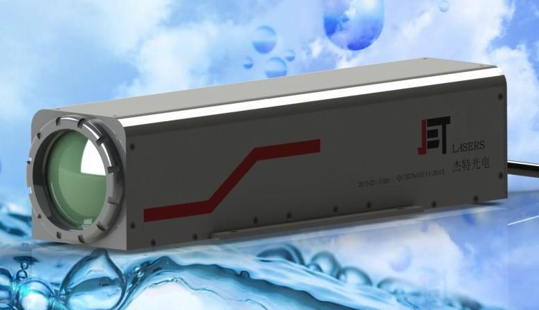 Illumination system lasers jetlasers